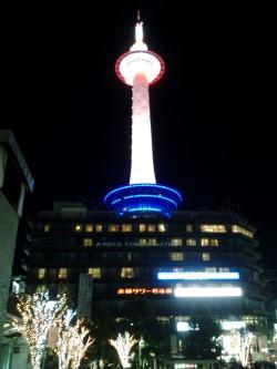 夜の京都タワー2016