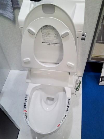 タカラ トイレ「ティモニ」①20170401