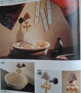 おでんの蛇口 鍋の洗面ボウル Washbowl