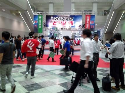 どてらい市 in 大阪 20170624