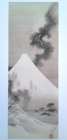 北斎 富士を超えてあべのハルカス大阪 HOKUSAI The Great Wave