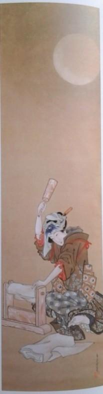 北斎の娘 応為 月下砧打美人図 あべのハルカス大阪