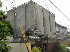 減築改修工事