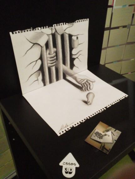 鉛筆で描く立体アート1