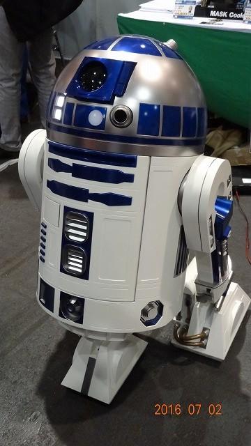 R2-D2冷蔵庫 どてらい市2016大阪