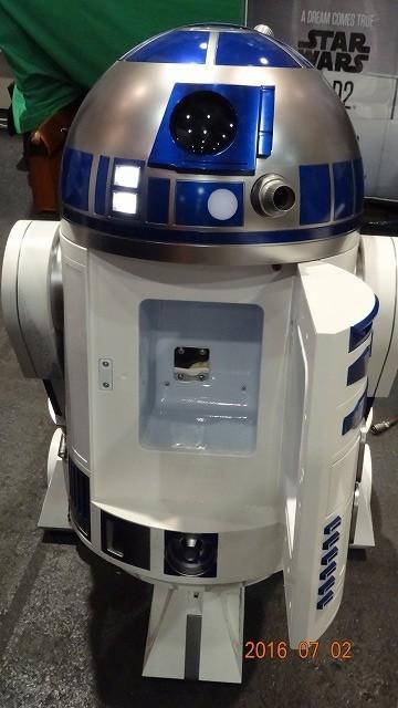 R2-D2冷蔵庫の中 どてらい市2016大阪