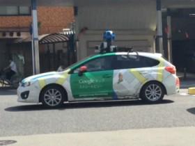 グーグル車の様子