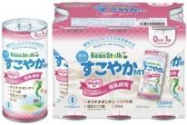 液体ミルク 雪印 2020年4月下旬発売缶入り200㎖