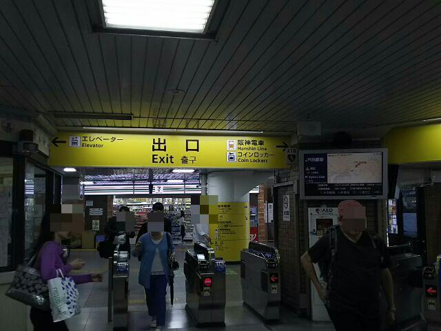 JR西九条からのご案内