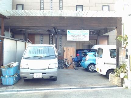駐車場の全体像