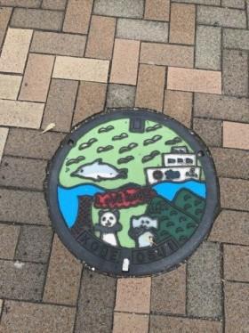 神戸市マンホール パンダ