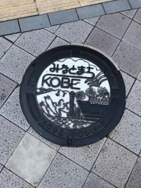 神戸市マンホール 単色