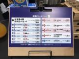 阪神百貨店 梅田 四国銘酒飲み比べ