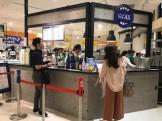 阪神百貨店 四国銘酒飲み比べブース