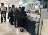 阪神百貨店 日の出製麺所 四国味めぐり