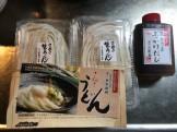 日の出製麺所 生うどん 四国味めぐり